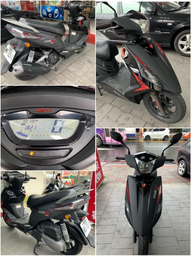 宏佳騰OZ150(已售出) 1